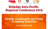 کنفرانس منطقه ای سالمندی