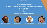 UNFPA Iran held a webinar jointly with the Ministry of Cooperatives, Labor and Social Welfare to celebrate World Population Day 2020.