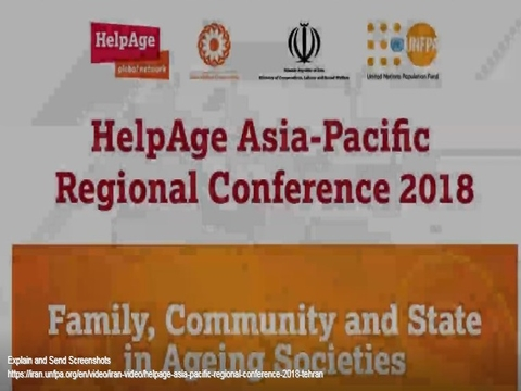 HelpAge Asia-Pacific Regional Conference 2018, Tehran