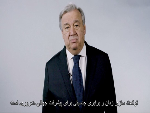 Secretary-General António Guterres video message on IWD