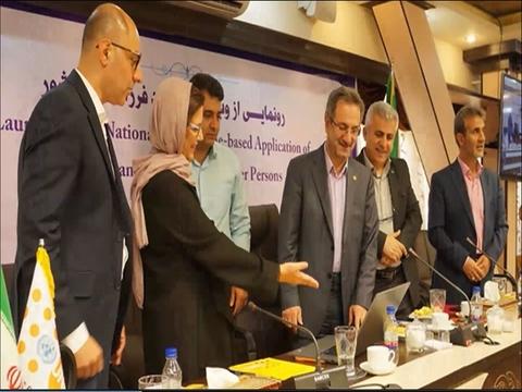 HelpAge Asia-Pacific Regional Conference 2018, Tehran, Iran